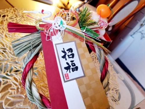 正月飾りしめ飾り鏡餅